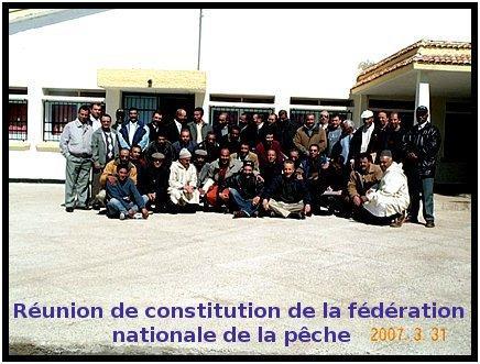 Black bass maroc bbm federation nationale de peche - Federation nationale des offices de tourisme ...