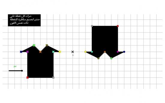 http://www.mongeogebra.com/ggb8/centredesymetrie7.html
