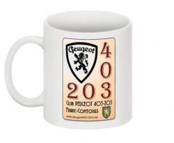 Mug CLUB 403-203 Franc-Comtoises