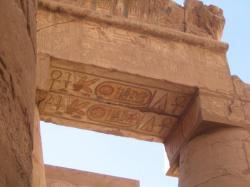 Karnak - 2009