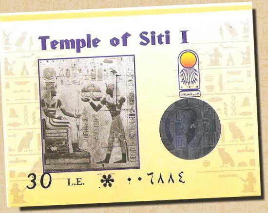Temple de Séthi 1er