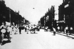 ovni ufo Tiensten, Hopeh Province, China 1942