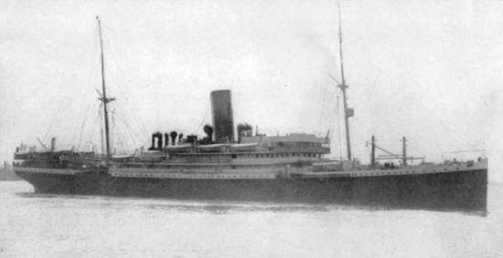 SS Ancona