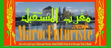 Marocfuturiste