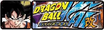 Dragon Ball Kai.Akira T 2009