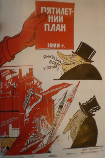 plan quinquennal urss staline caen