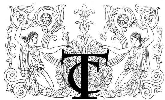 Logo Association TC