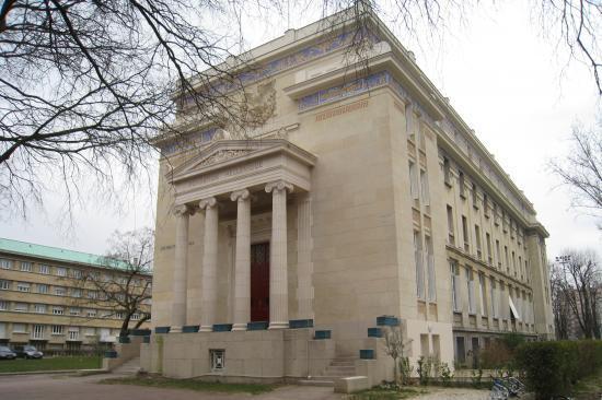 Fondation Hellénique - Cité Universitaire