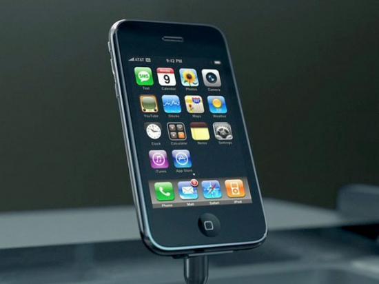 iphone 3g 16 go neuf et garantie. Black Bedroom Furniture Sets. Home Design Ideas