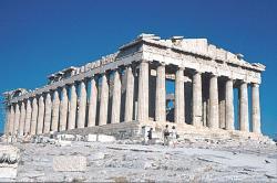 la Parhénon à Athènes