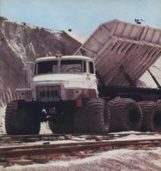 Ural modified dump truck