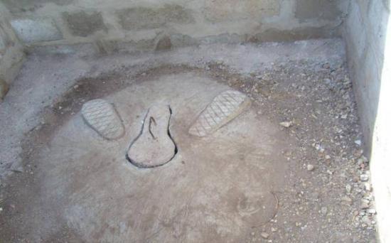 latrine construite