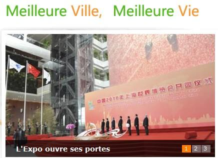 [EXPOSITION] Expo universelle de Shanghaï 2010 Expo-shanghai2