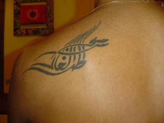 Tatouages - Calligraphie arabe tatouage ...
